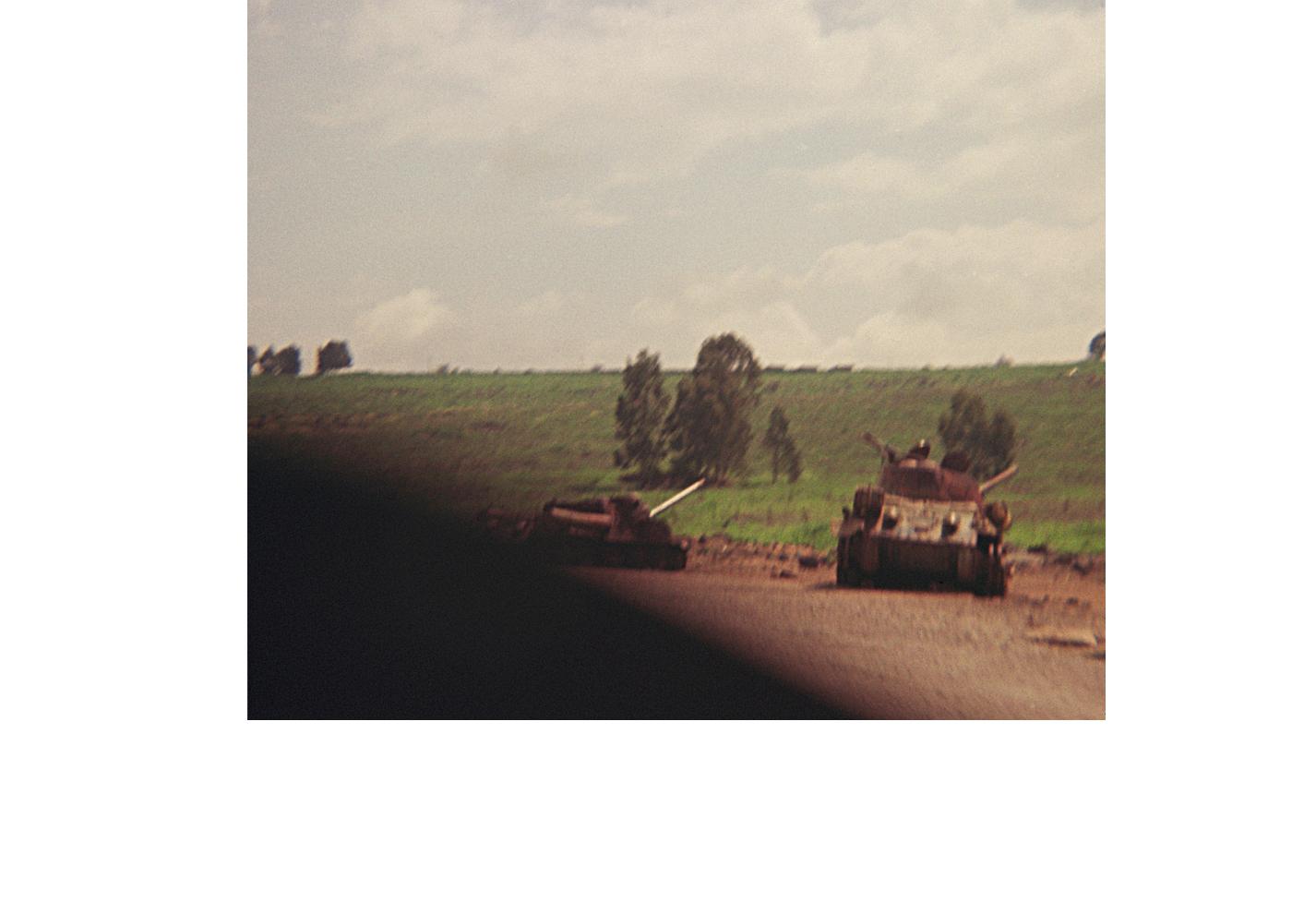 Contre-offensive israélienne sur le Golan, près de Kuneitra entièrement détruite en 1974. © Alain Dizerens