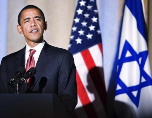 Israël, un fardeau stratégique pour les États-Unis ?