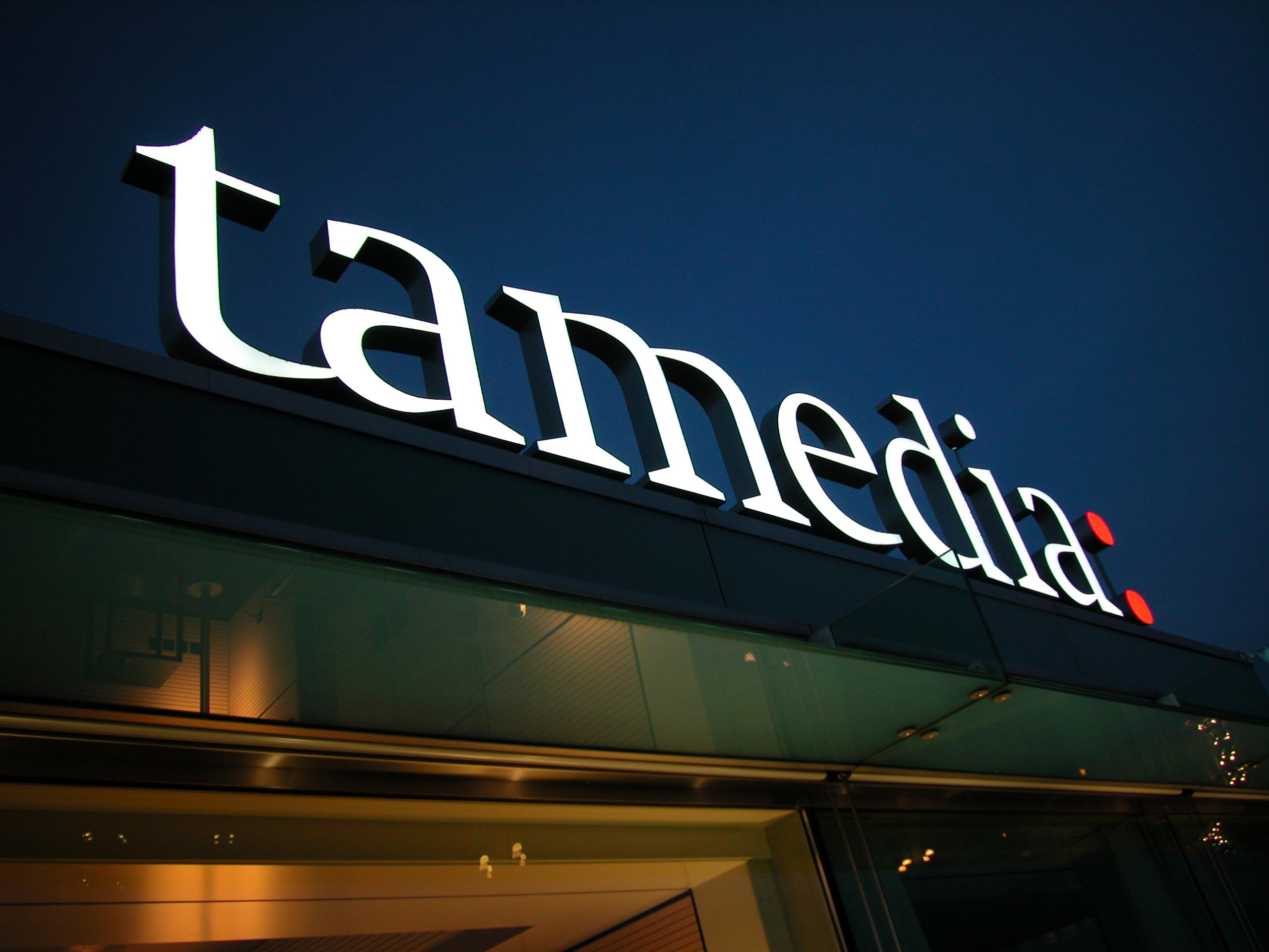 L'ATS colonisée par Tamedia