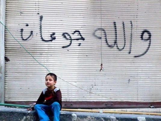 « Je le jure, j'ai faim », Homs (c) Life for Syria