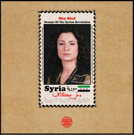 Syrian revolution stamp © creativememory.org