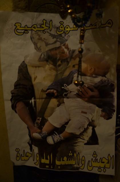 """Sur le haut du poster : """"L'Égypte au dessus de tous"""" En bas : """"L'armée et le peuple, une seule main""""."""