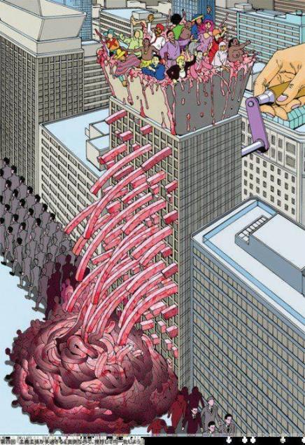 Peut-on échapper au rêve bourgeois? © blogobic.wordpress.com