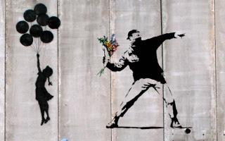 «Boycotter Israël ou pas?» Not the good question.