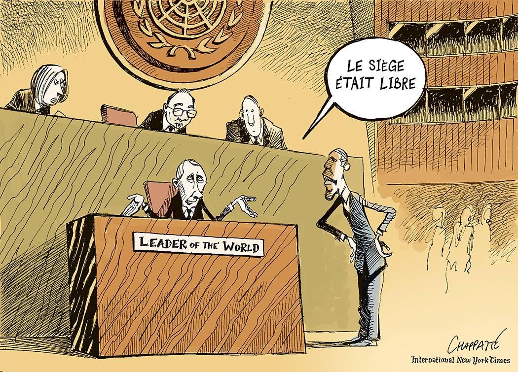 Poutine à l'ONU