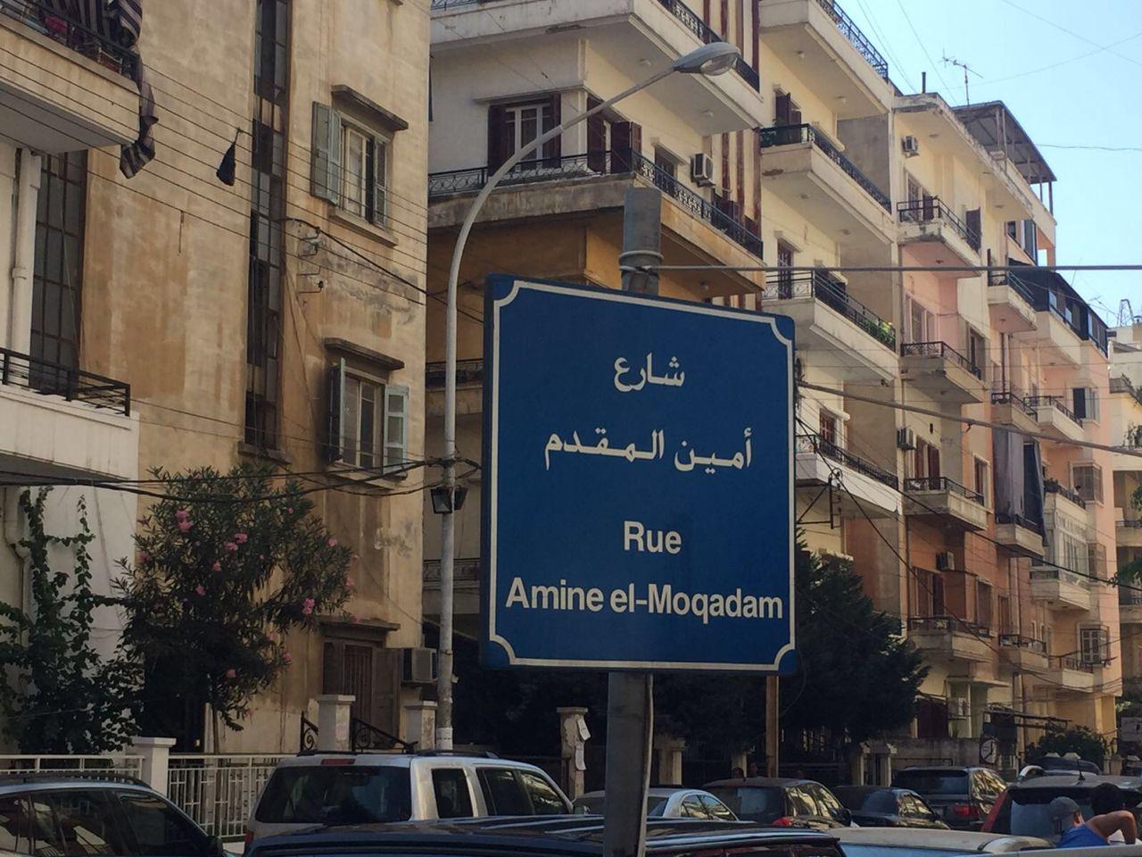 Que révèle le plurilinguisme libanais?
