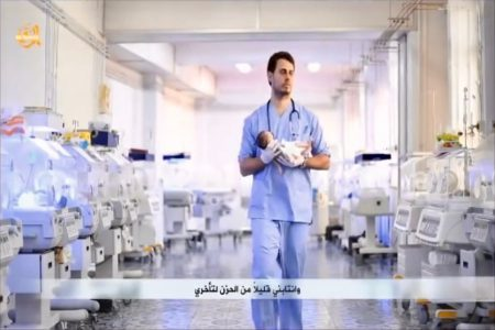 jet d'encre The Appeal of the Good Life: DAESH Recruitment Videos and the Struggle over Normality